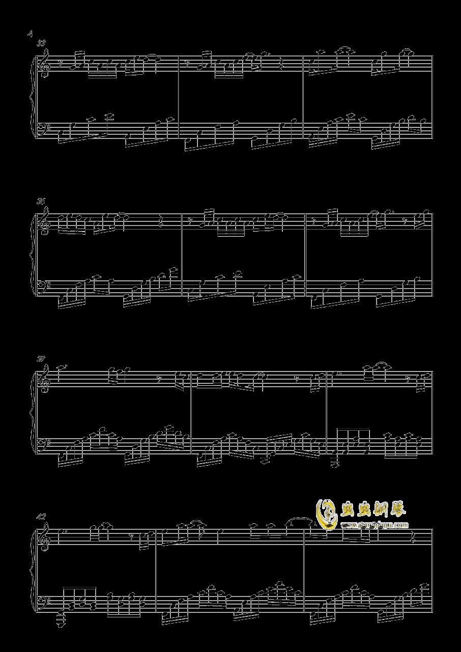 夙念钢琴谱 第4页