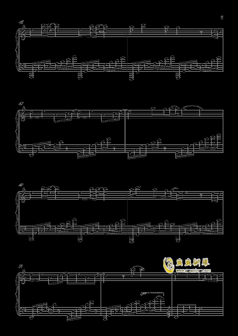 夙念钢琴谱 第5页