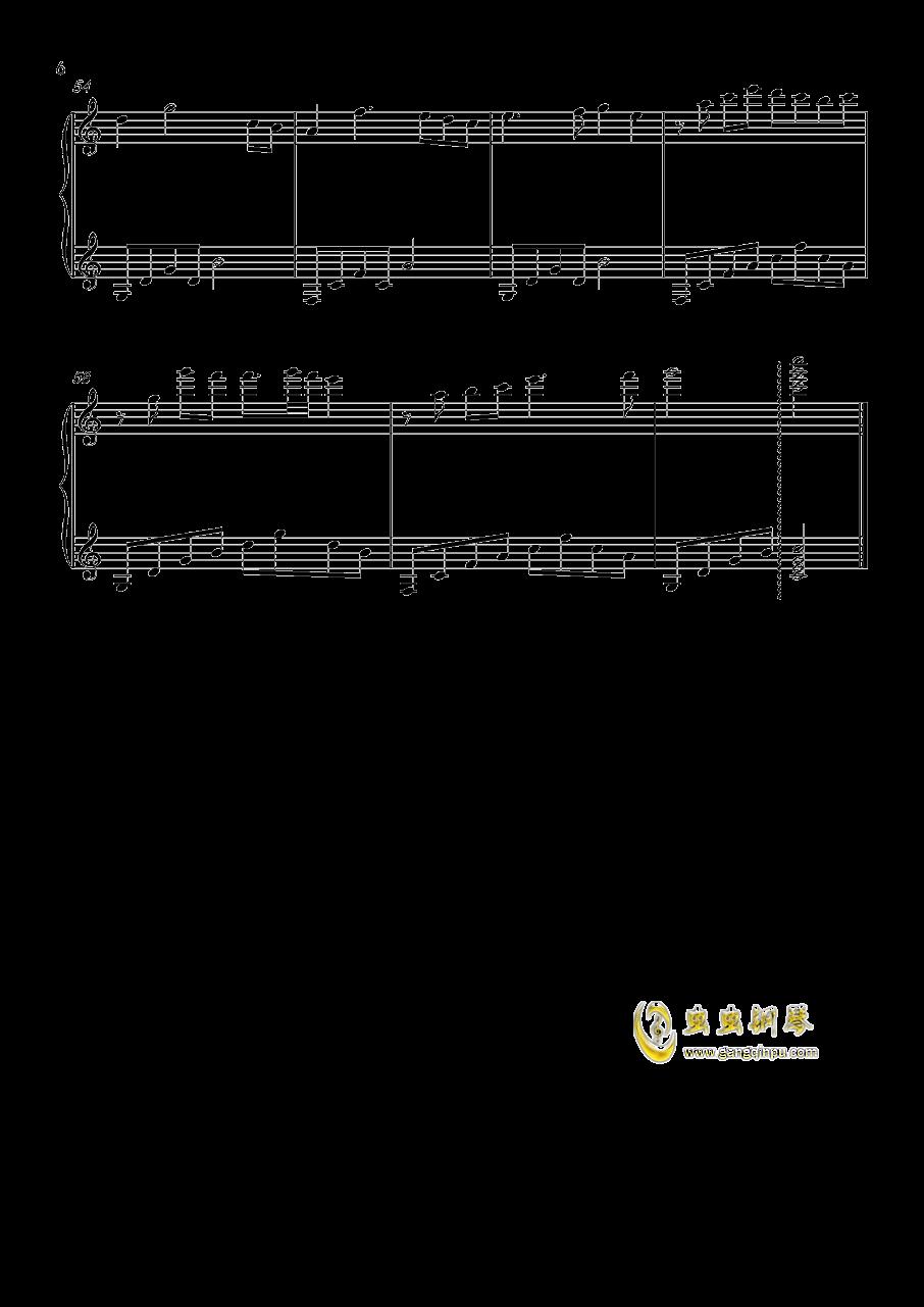 夙念钢琴谱 第6页