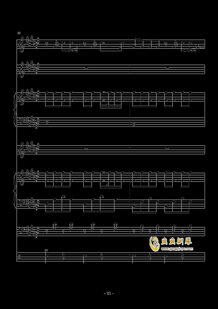 Faded,Faded钢琴谱,Faded钢琴谱网,Faded钢琴谱大全,虫虫钢琴谱下载