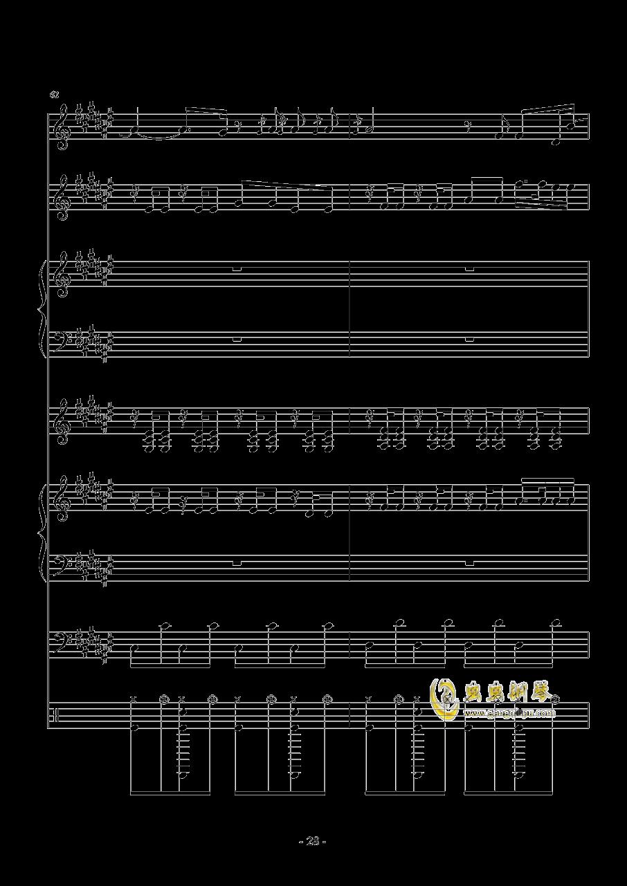 Faded,Faded钢琴谱,Faded钢琴谱网,Faded钢琴谱大全,虫虫钢琴