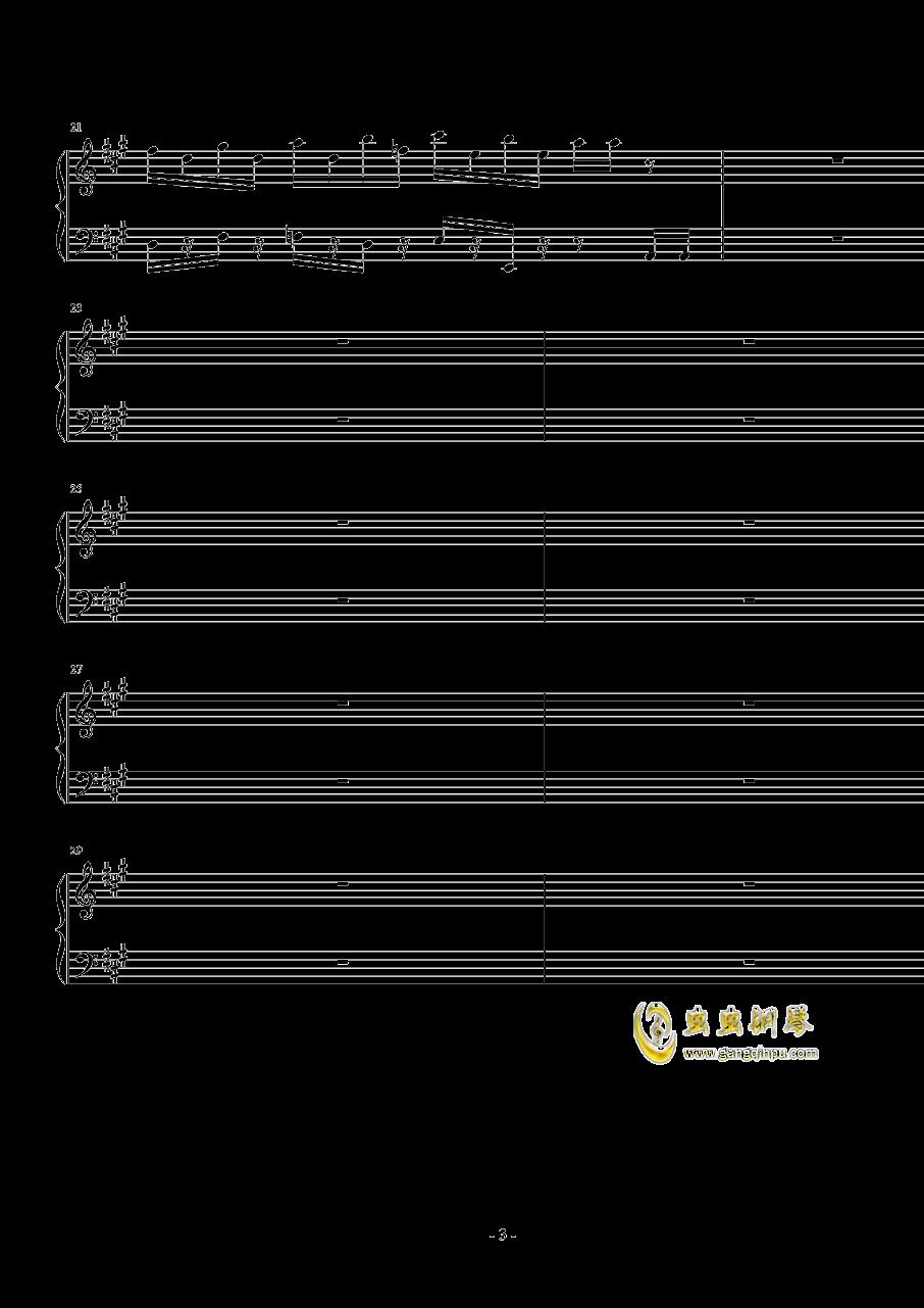 简单地练习曲钢琴谱 第3页