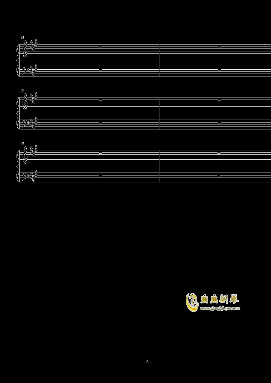 简单地练习曲钢琴谱 第4页