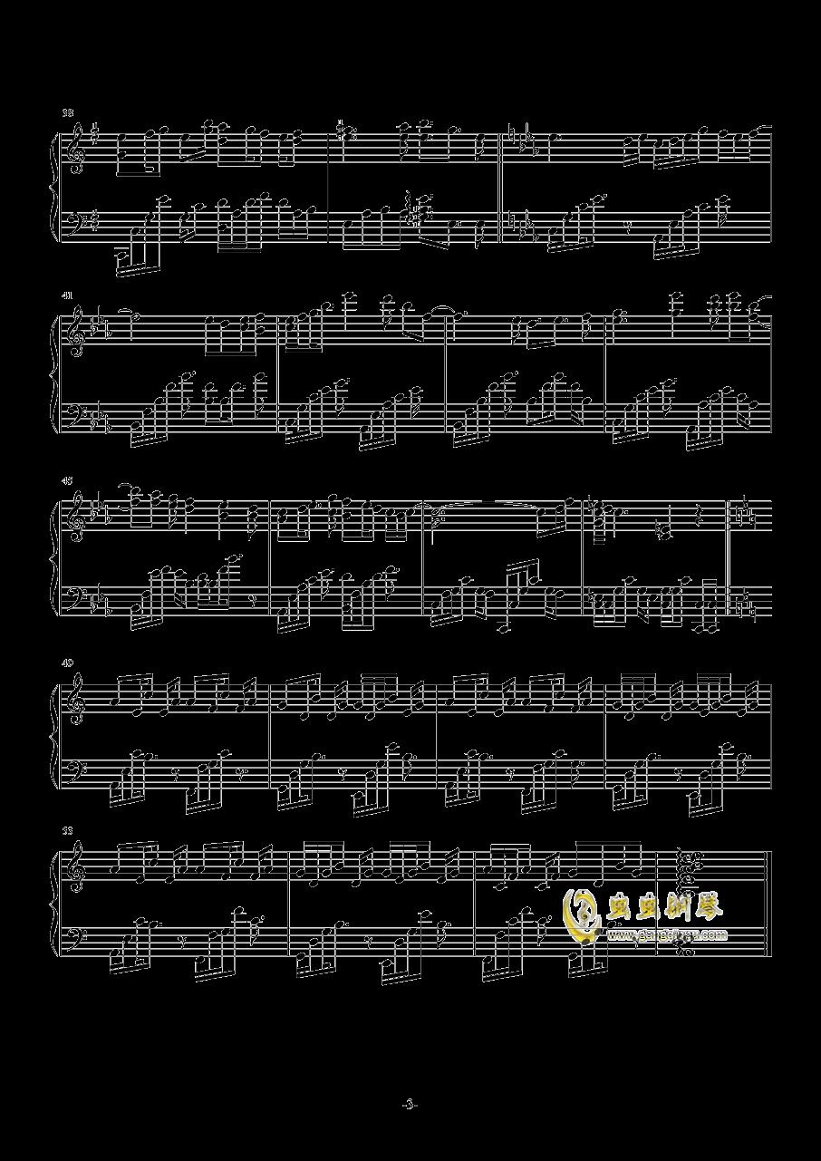 潘多拉之心钢琴谱 第3页