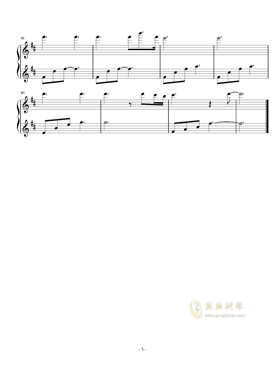 大鱼钢琴谱简谱