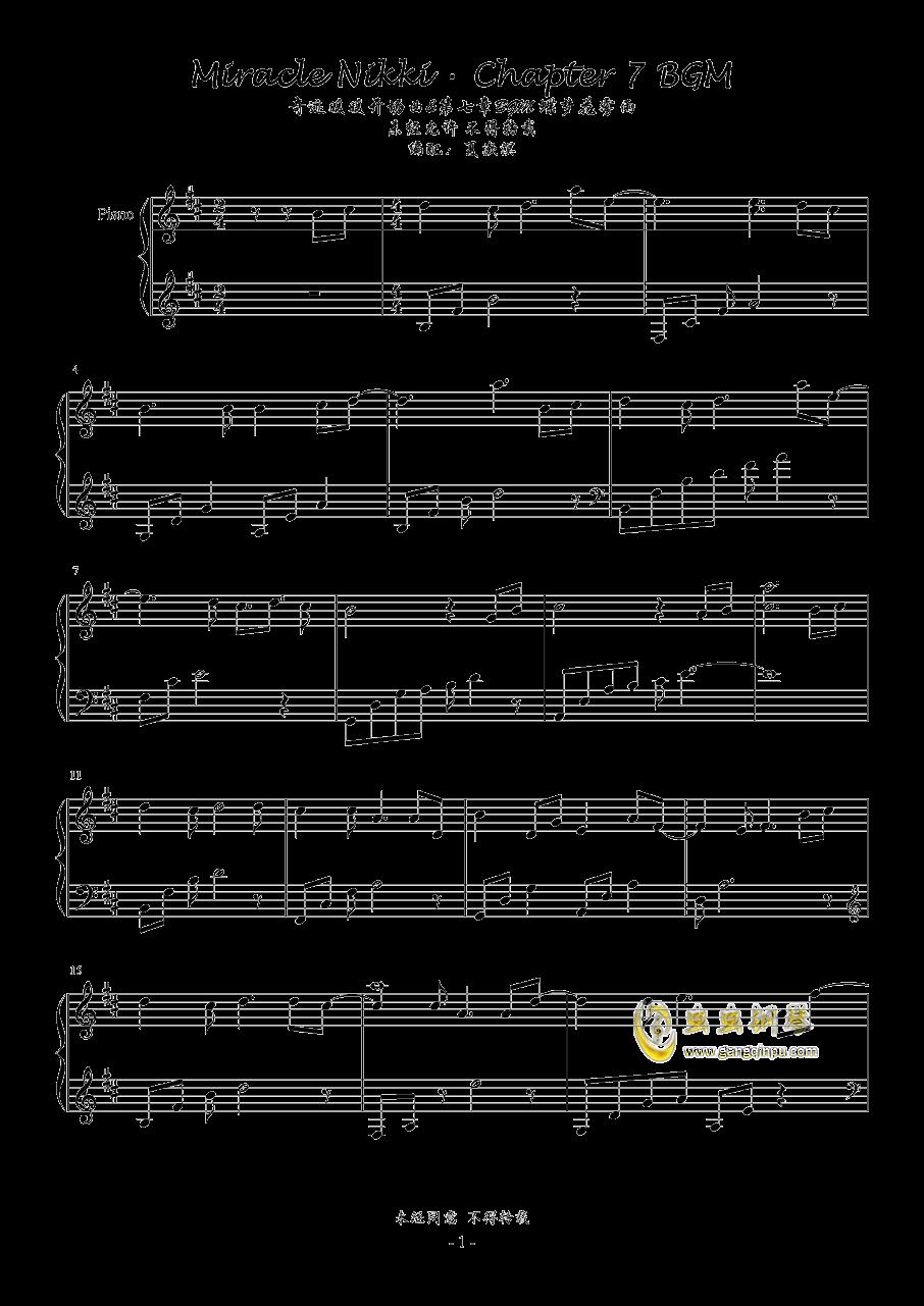 奇迹暖暖钢琴谱 第1页