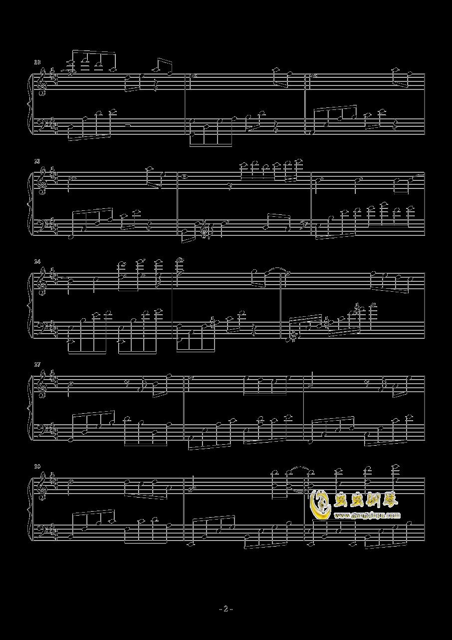 奇迹暖暖钢琴谱 第2页