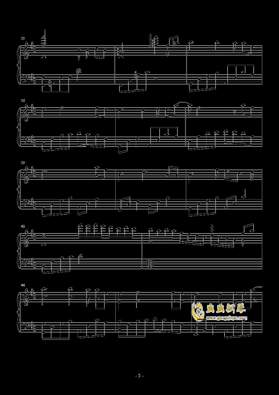 奇迹暖暖钢琴谱 第3页