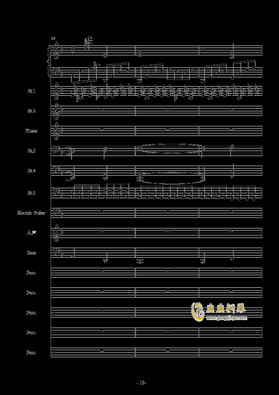 Star Sky(总谱)钢琴谱 第10页
