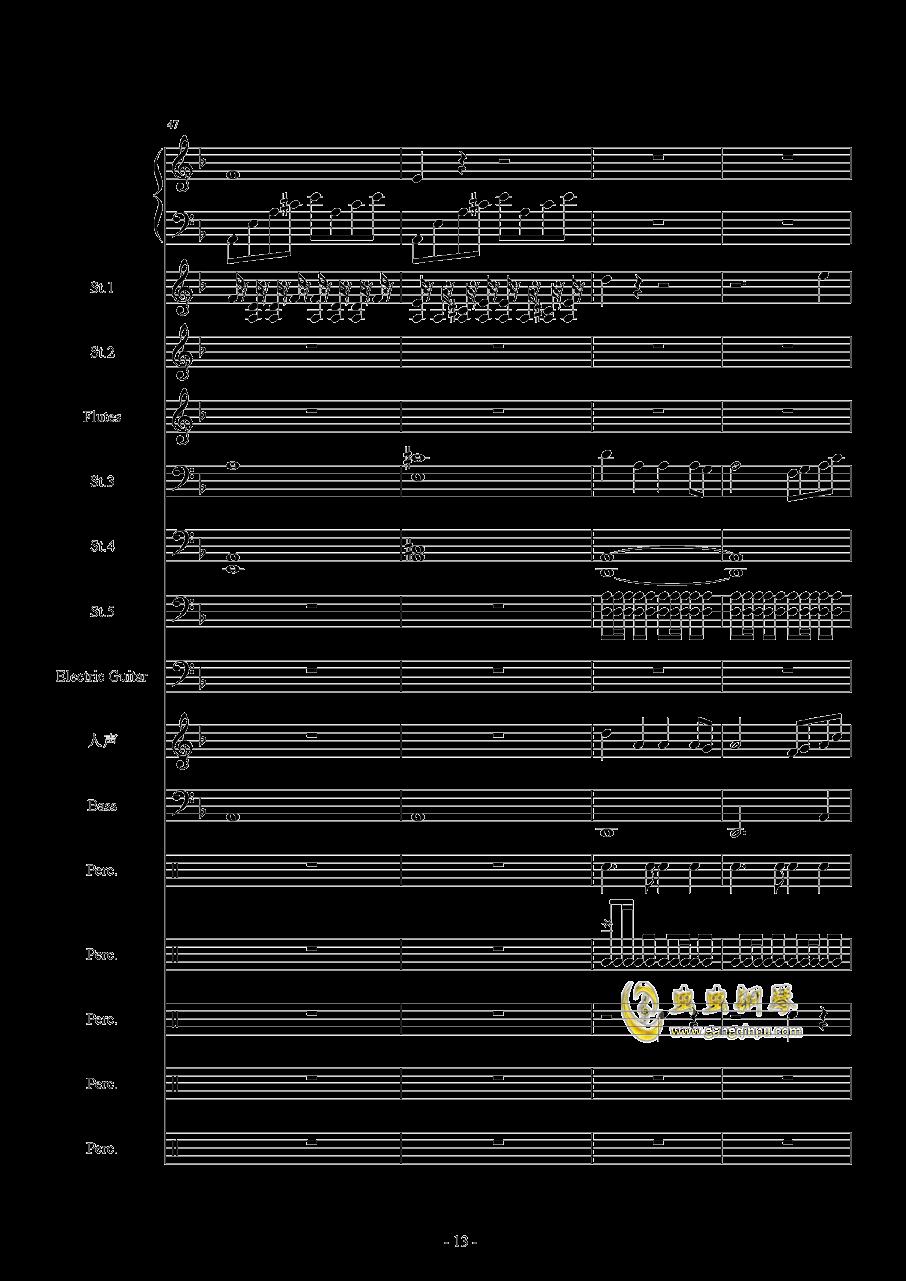 Star Sky(总谱)钢琴谱 第13页