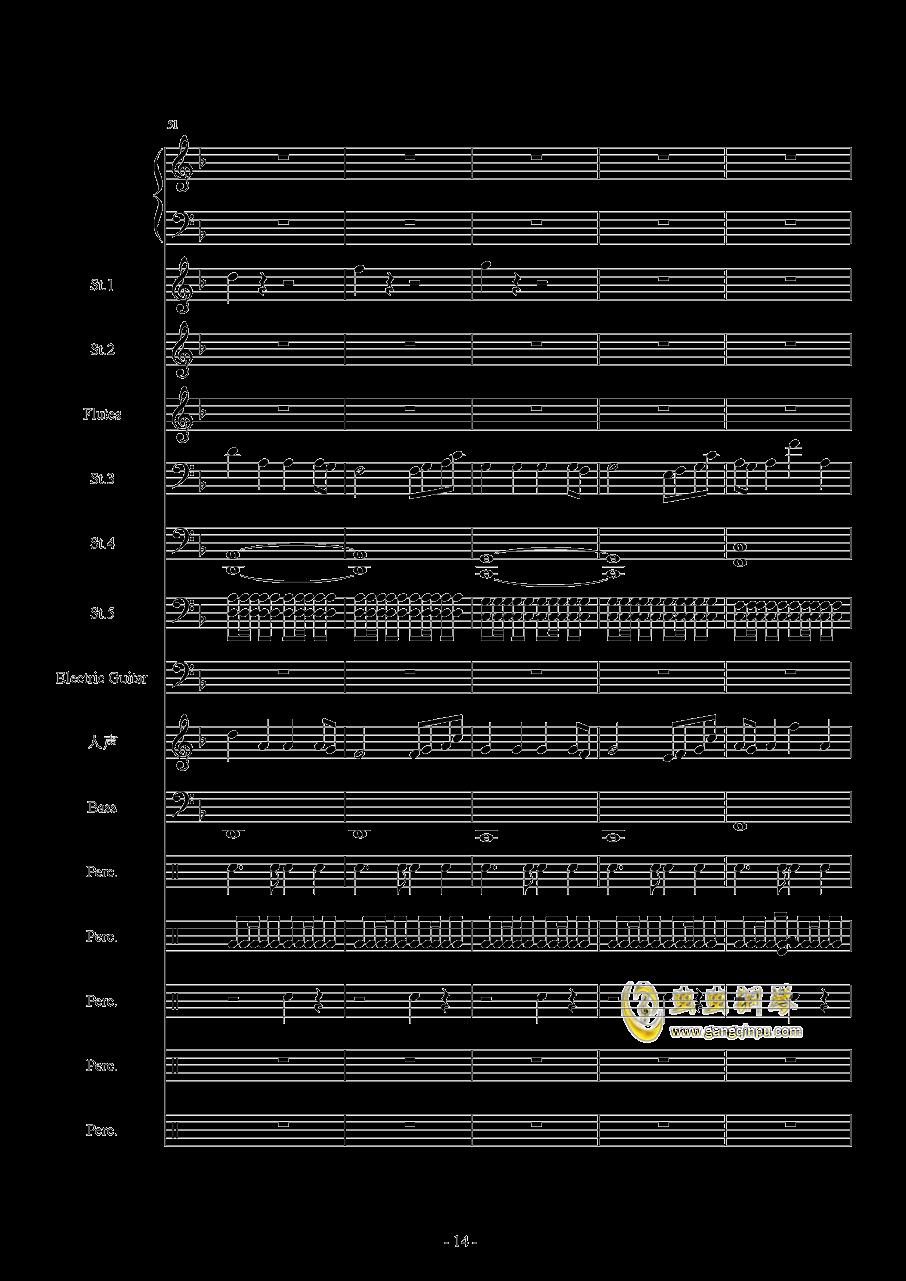 Star Sky(总谱)钢琴谱 第14页