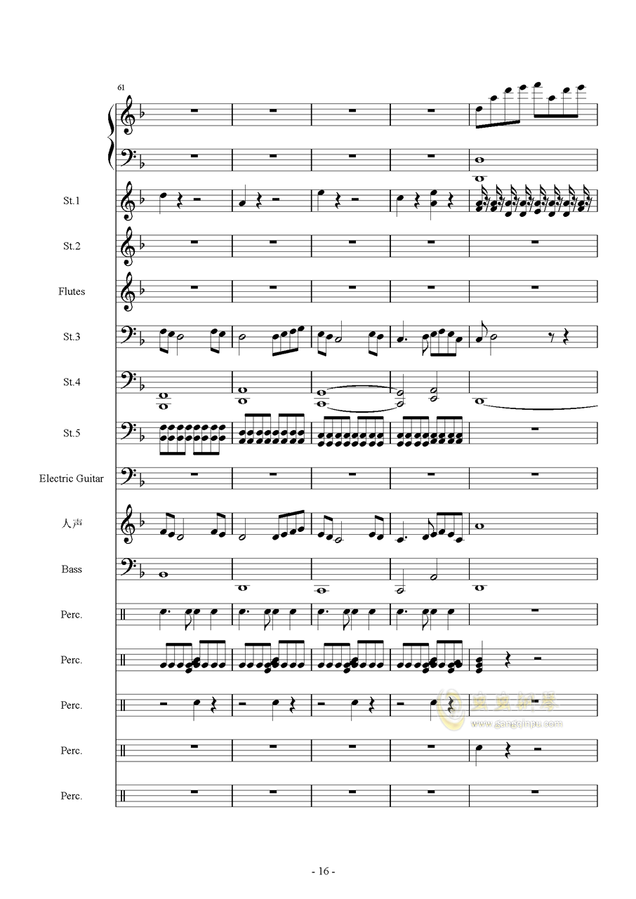 Star Sky(总谱)钢琴谱 第16页