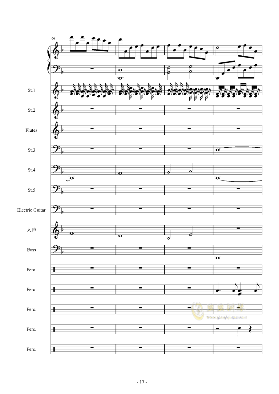 Star Sky(总谱)钢琴谱 第17页