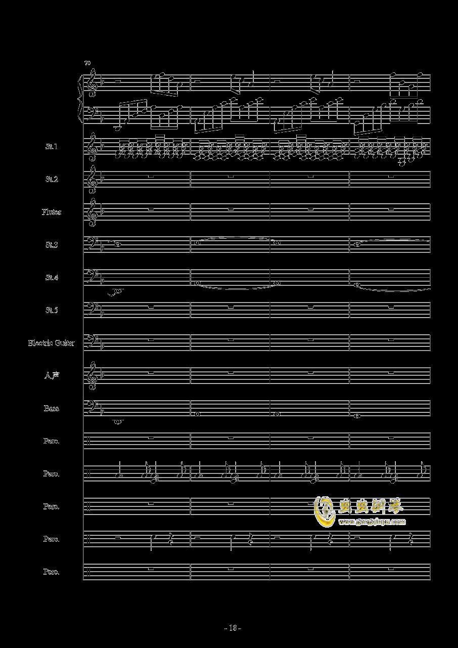Star Sky(总谱)钢琴谱 第18页