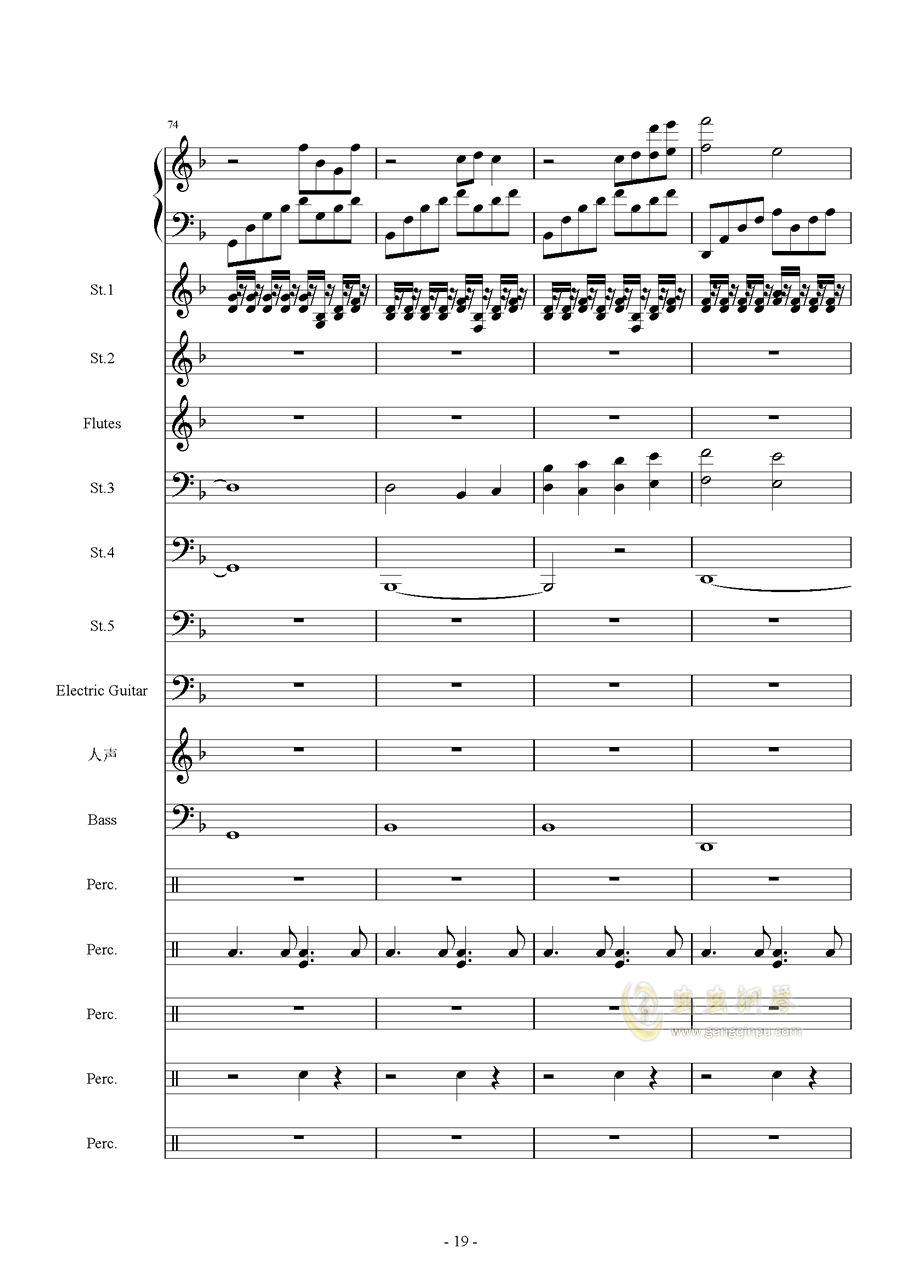 Star Sky(总谱)钢琴谱 第19页