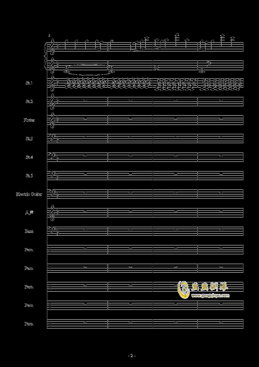 Star Sky(总谱)钢琴谱 第2页