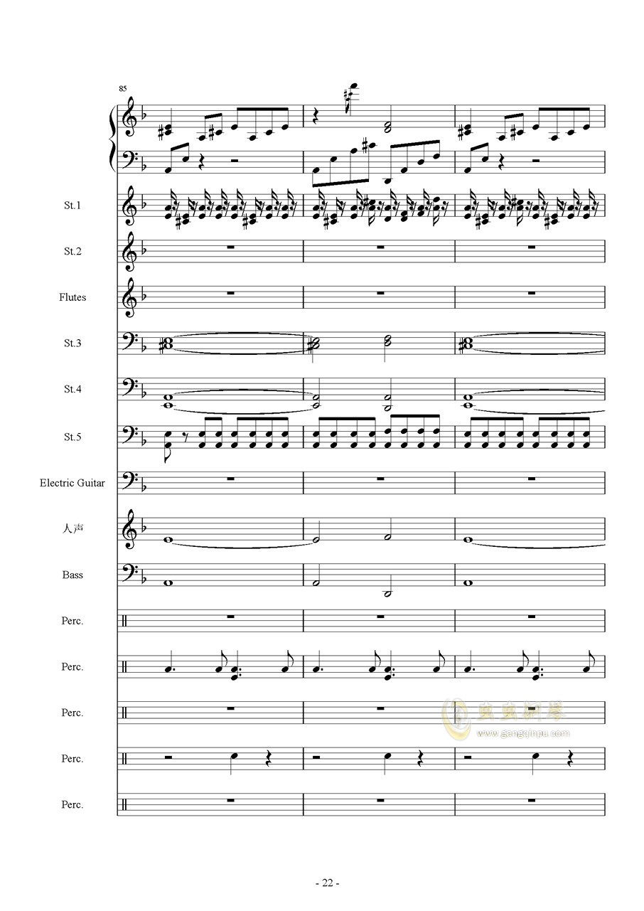 Star Sky(总谱)钢琴谱 第22页
