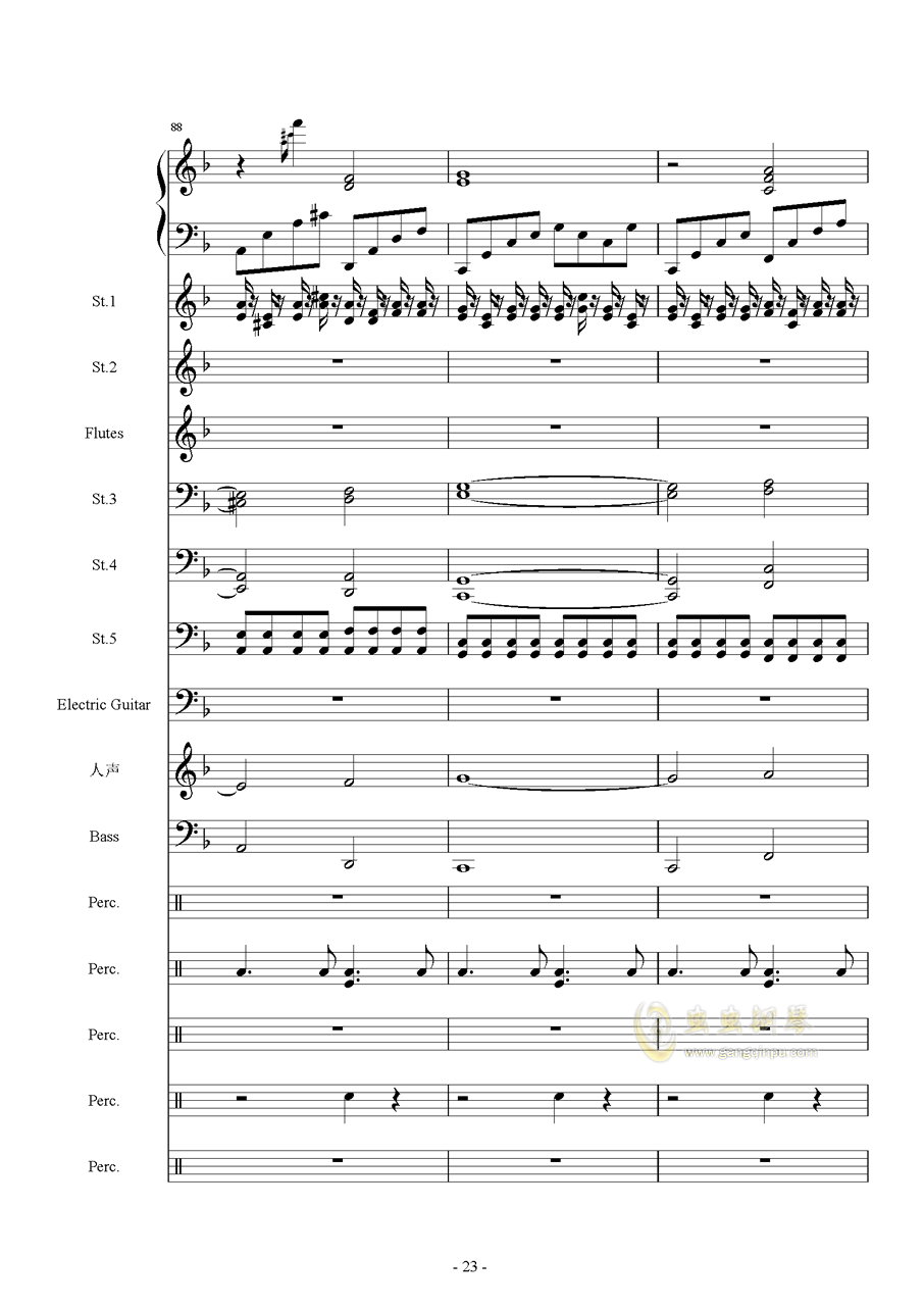 Star Sky(总谱)钢琴谱 第23页