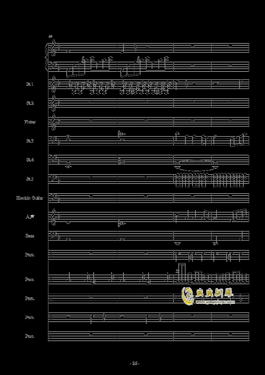 Star Sky(总谱)钢琴谱 第26页