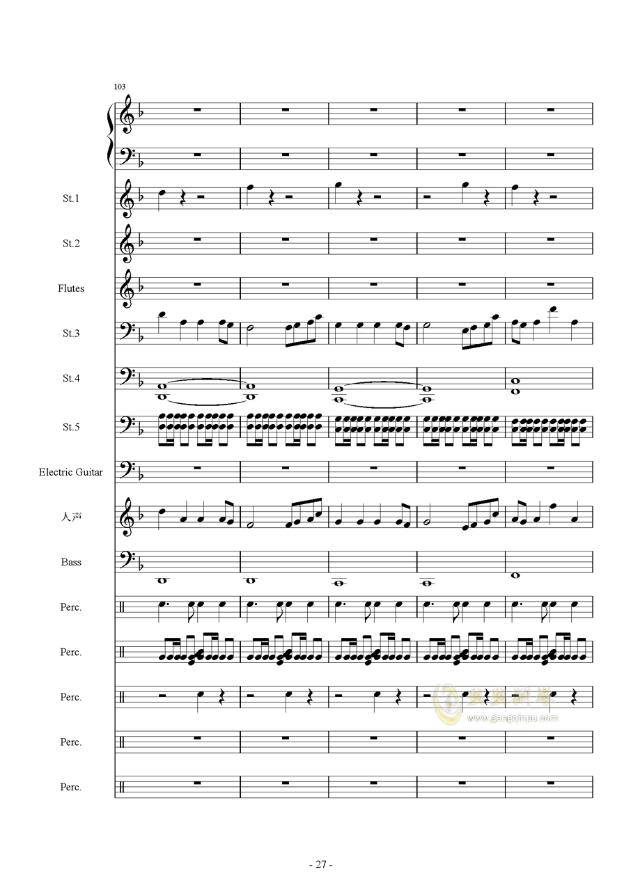 Star Sky(总谱)钢琴谱 第27页