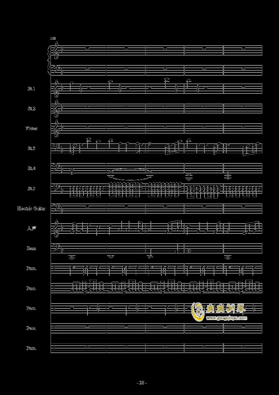 Star Sky(总谱)钢琴谱 第28页