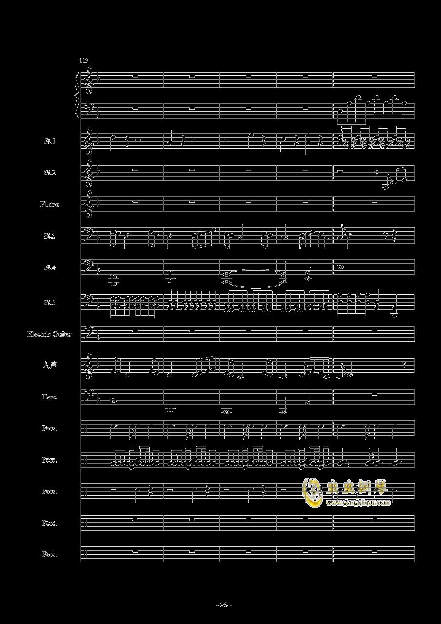 Star Sky(总谱)钢琴谱 第29页
