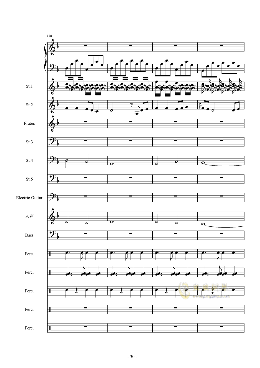 two steps from hell star sky piano sheet music pdf