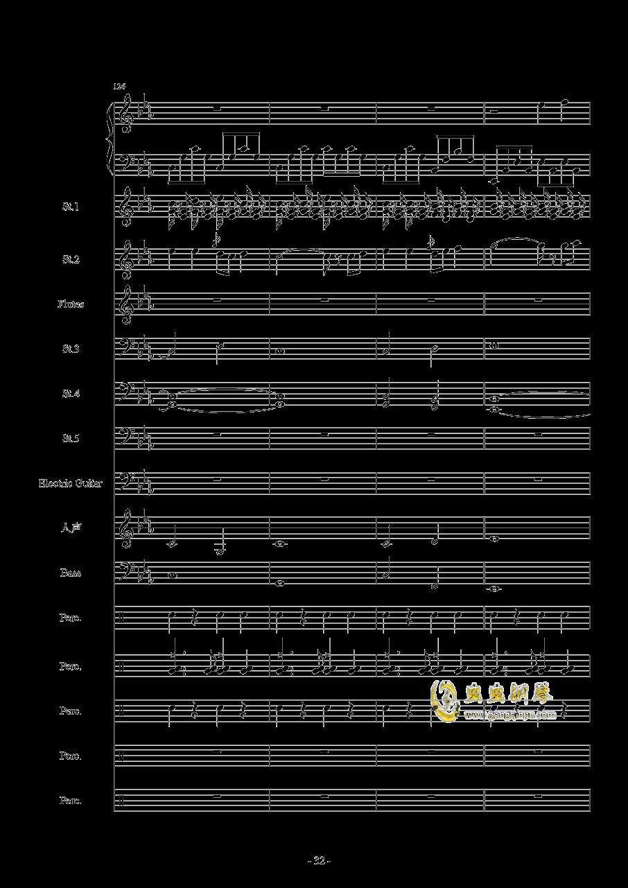 Star Sky(总谱)钢琴谱 第32页
