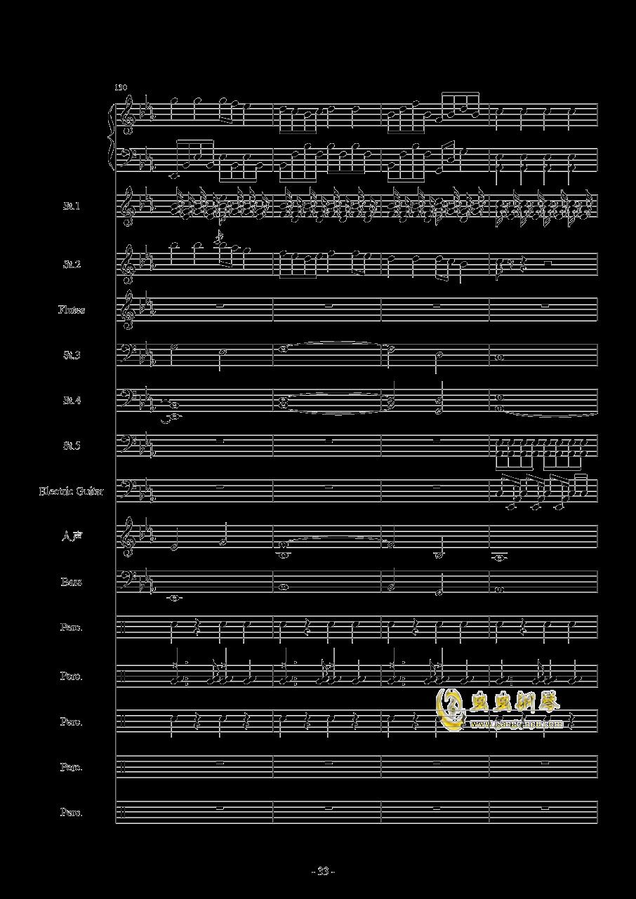 Star Sky(总谱)钢琴谱 第33页