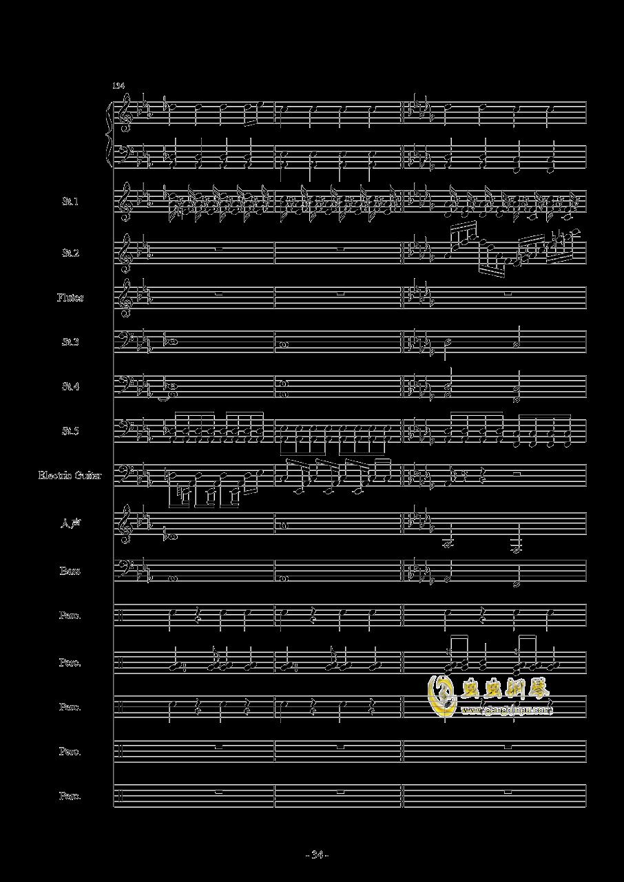 Star Sky(总谱)钢琴谱 第34页