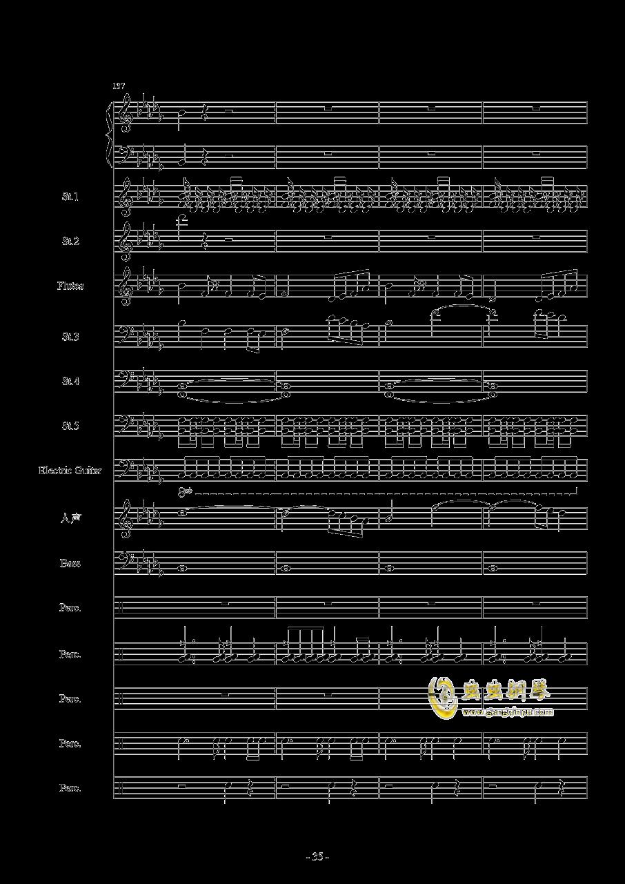 Star Sky(总谱)钢琴谱 第35页