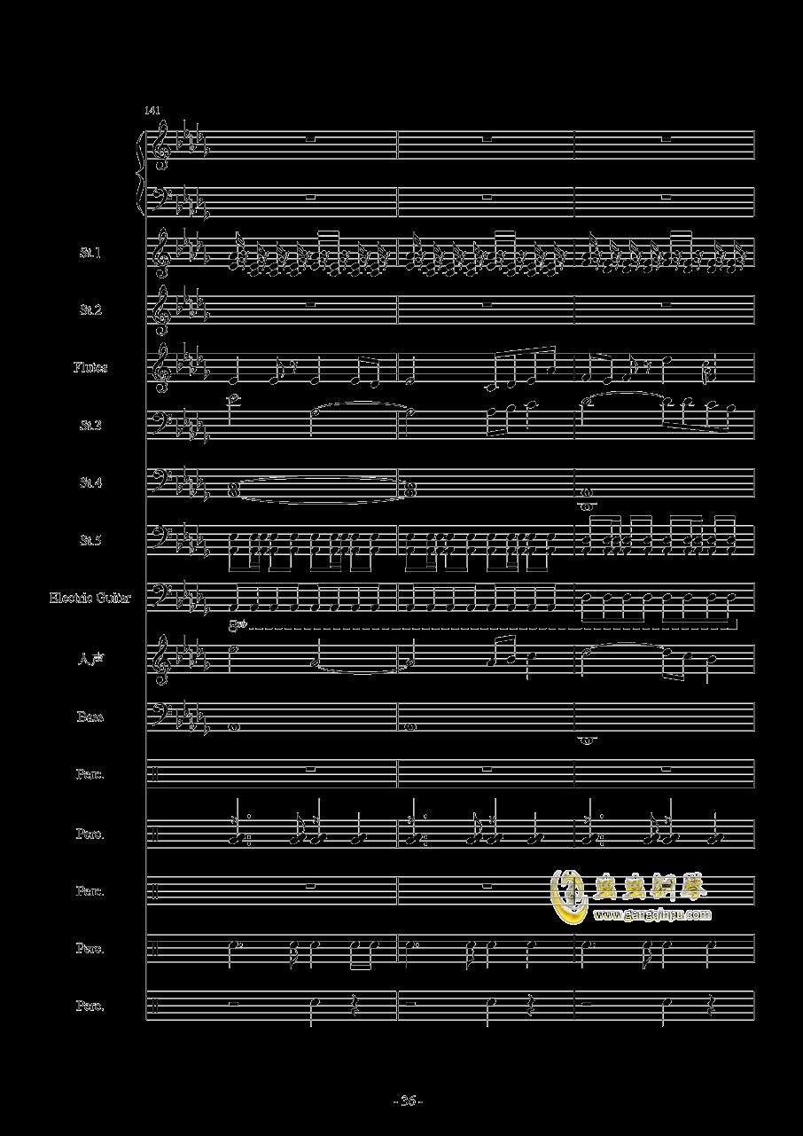 Star Sky(总谱)钢琴谱 第36页