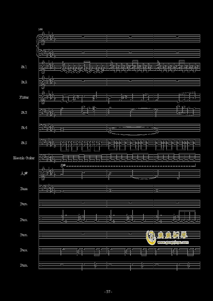Star Sky(总谱)钢琴谱 第37页