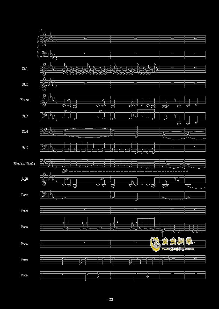 Star Sky(总谱)钢琴谱 第39页