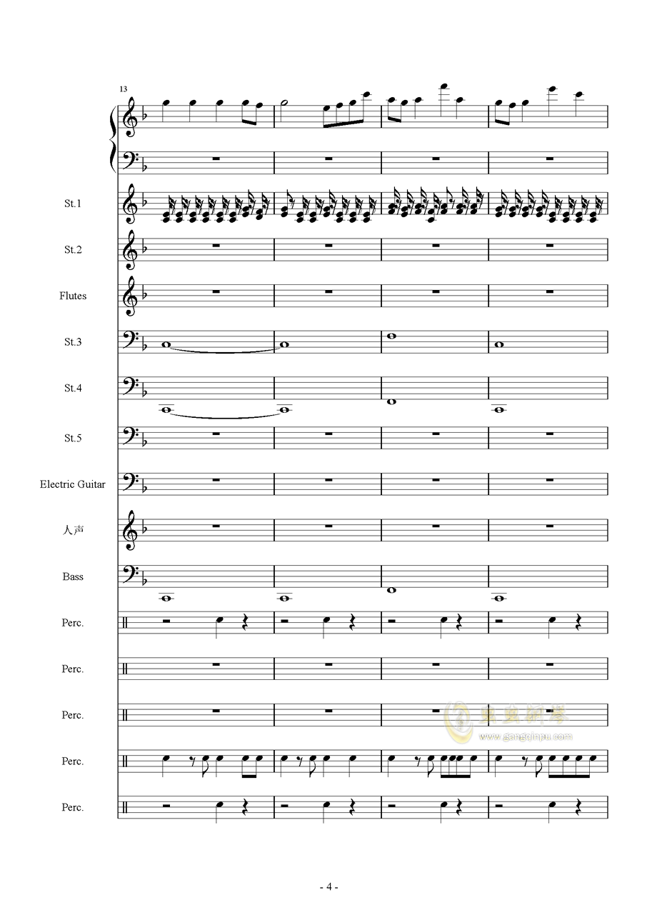 Star Sky(总谱)钢琴谱 第4页