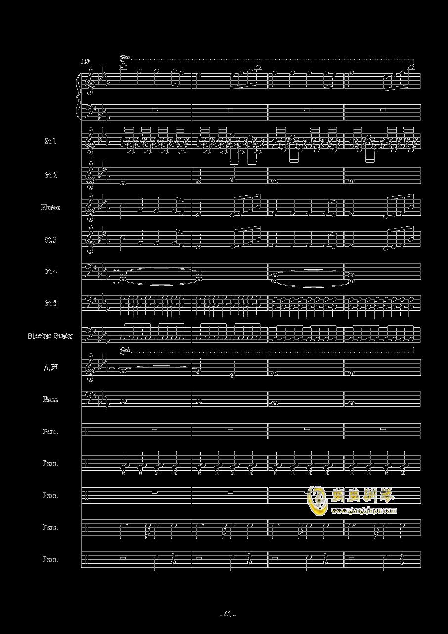 Star Sky(总谱)钢琴谱 第41页