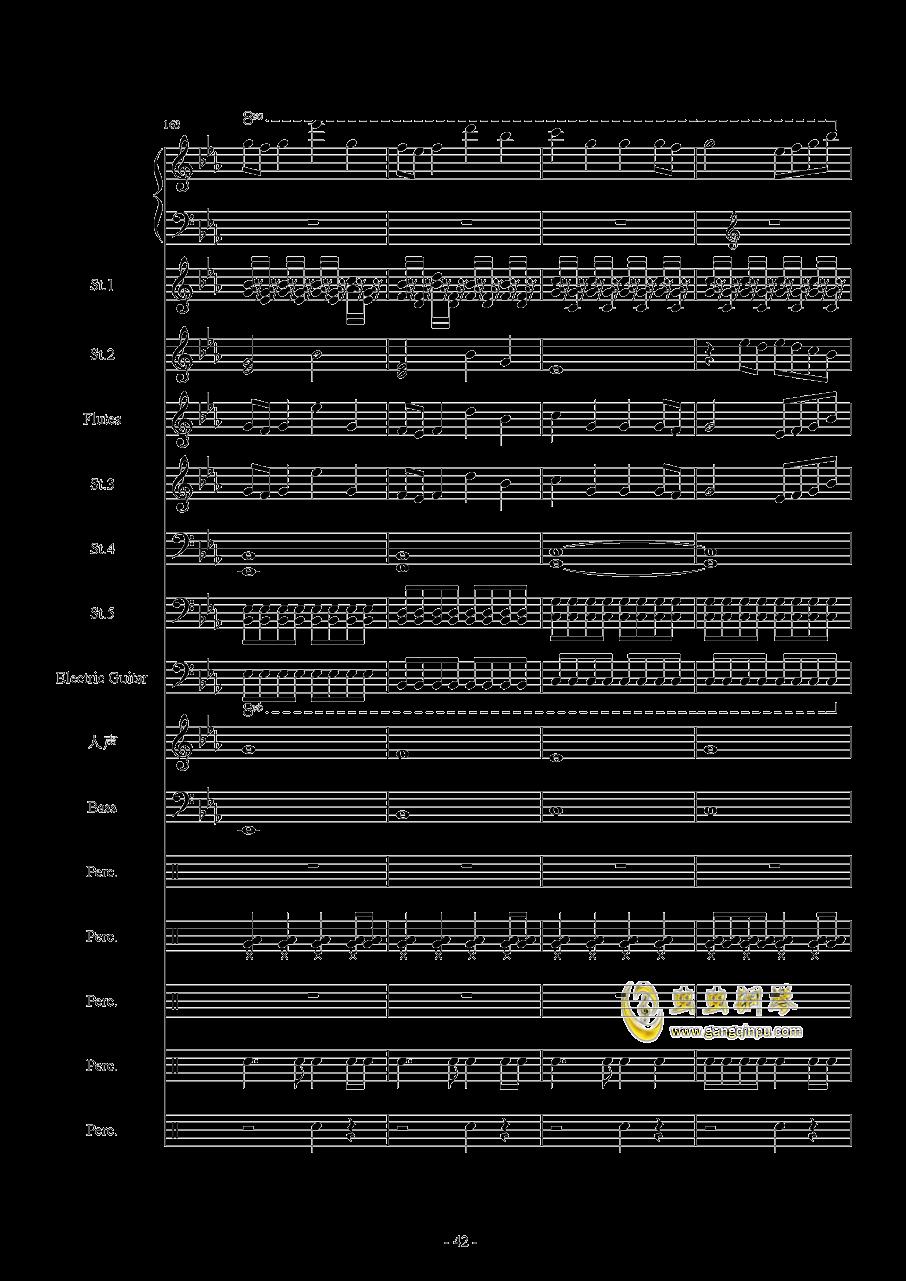 Star Sky(总谱)钢琴谱 第42页