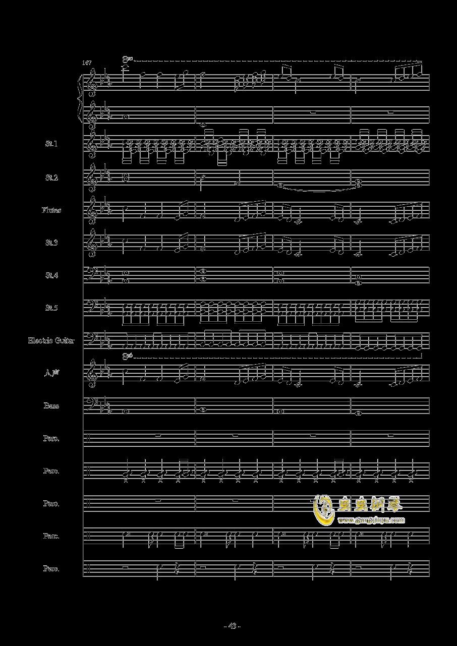 Star Sky(总谱)钢琴谱 第43页