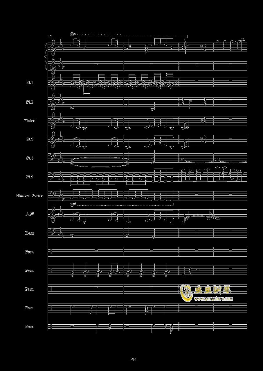 Star Sky(总谱)钢琴谱 第44页
