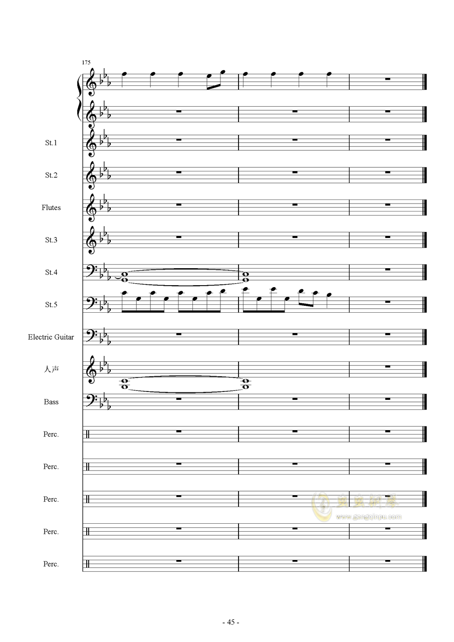 Star Sky(总谱)钢琴谱 第45页