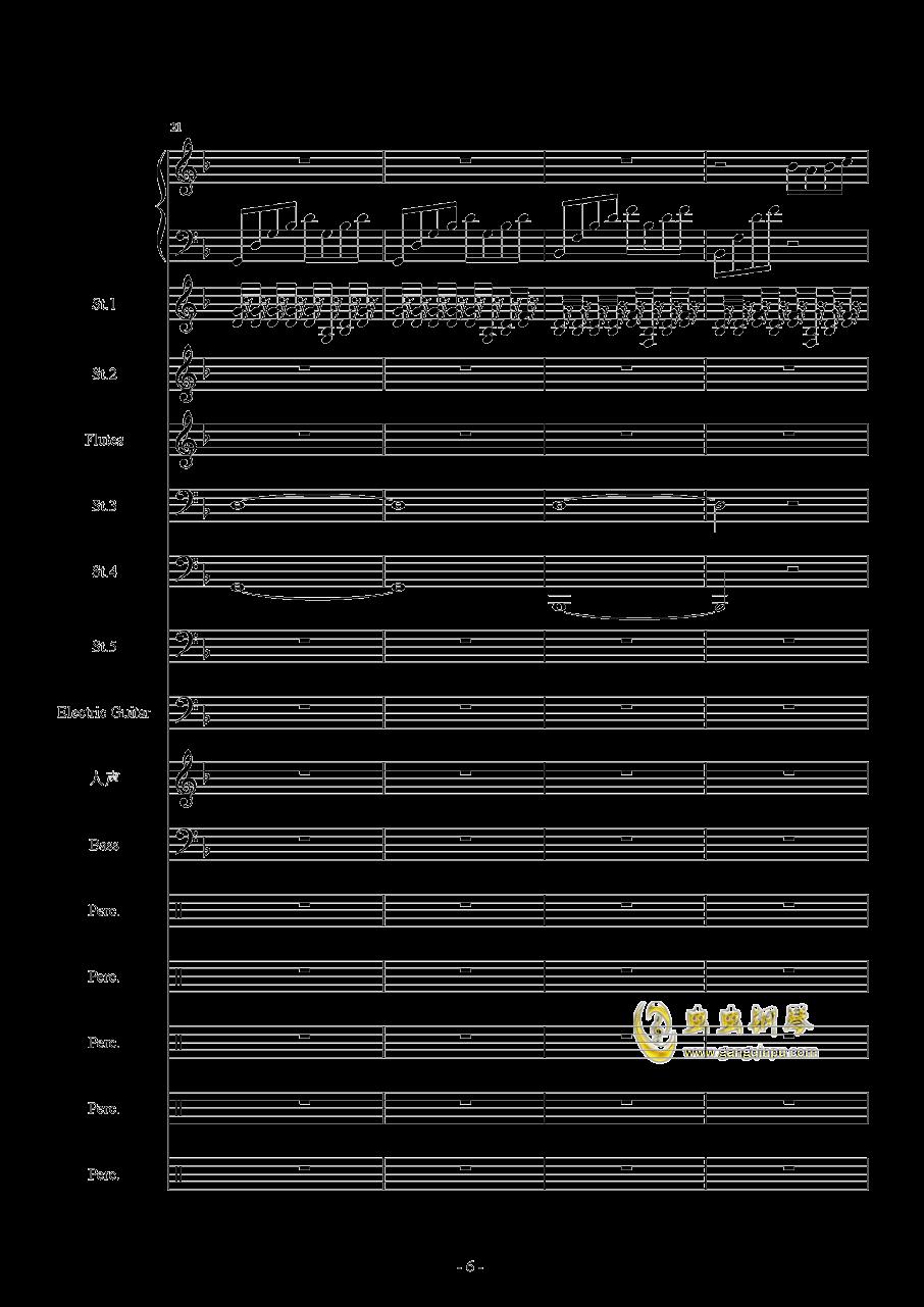 Star Sky(总谱)钢琴谱 第6页