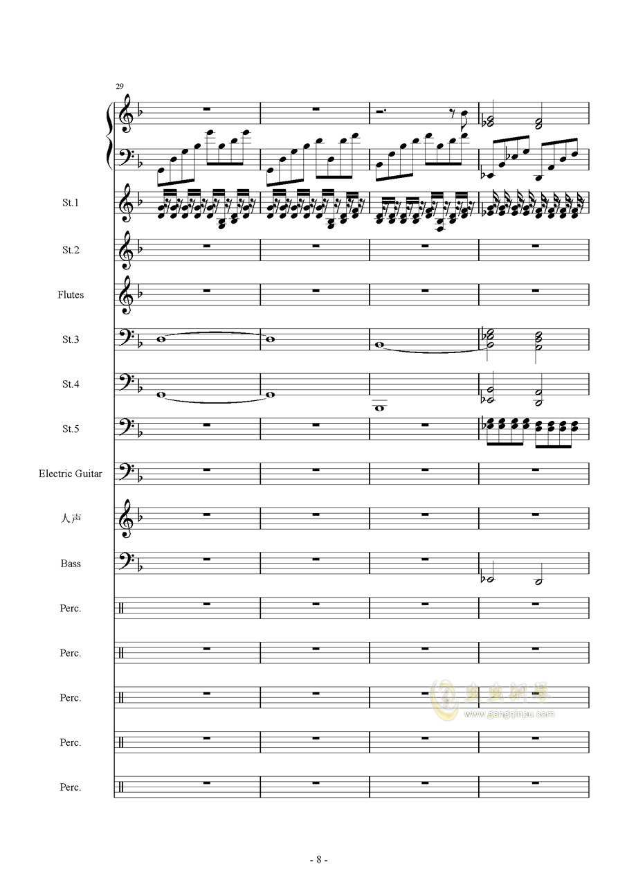 Star Sky(总谱)钢琴谱 第8页
