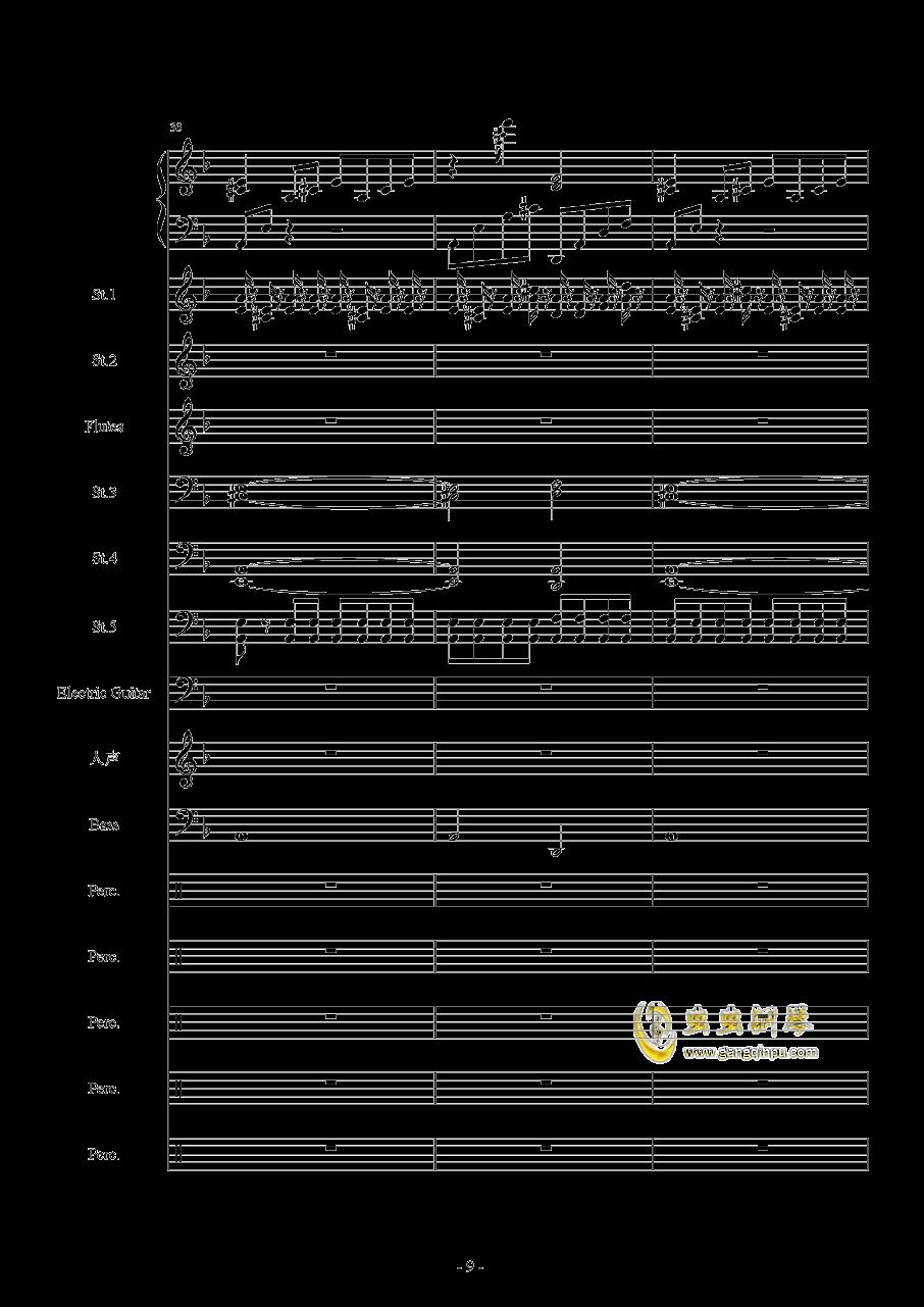 Star Sky(总谱)钢琴谱 第9页
