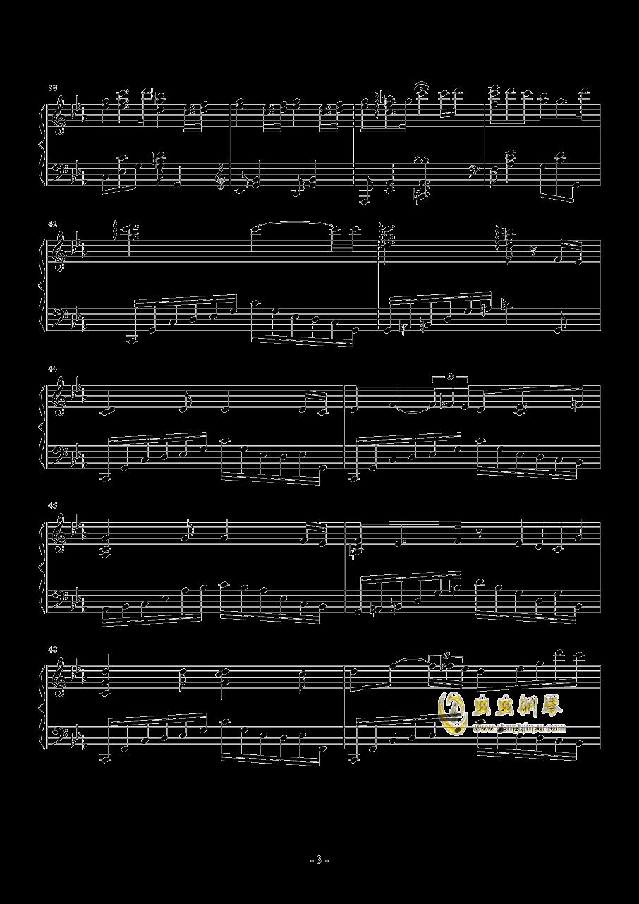 �U�L天的海潮钢琴谱 第3页