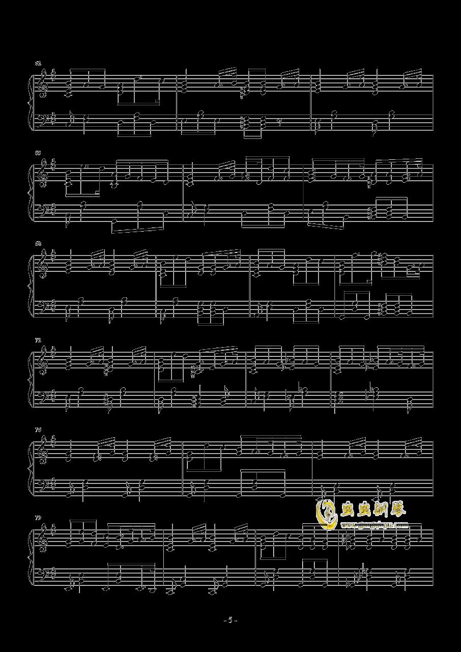 �U�L天的海潮钢琴谱 第5页