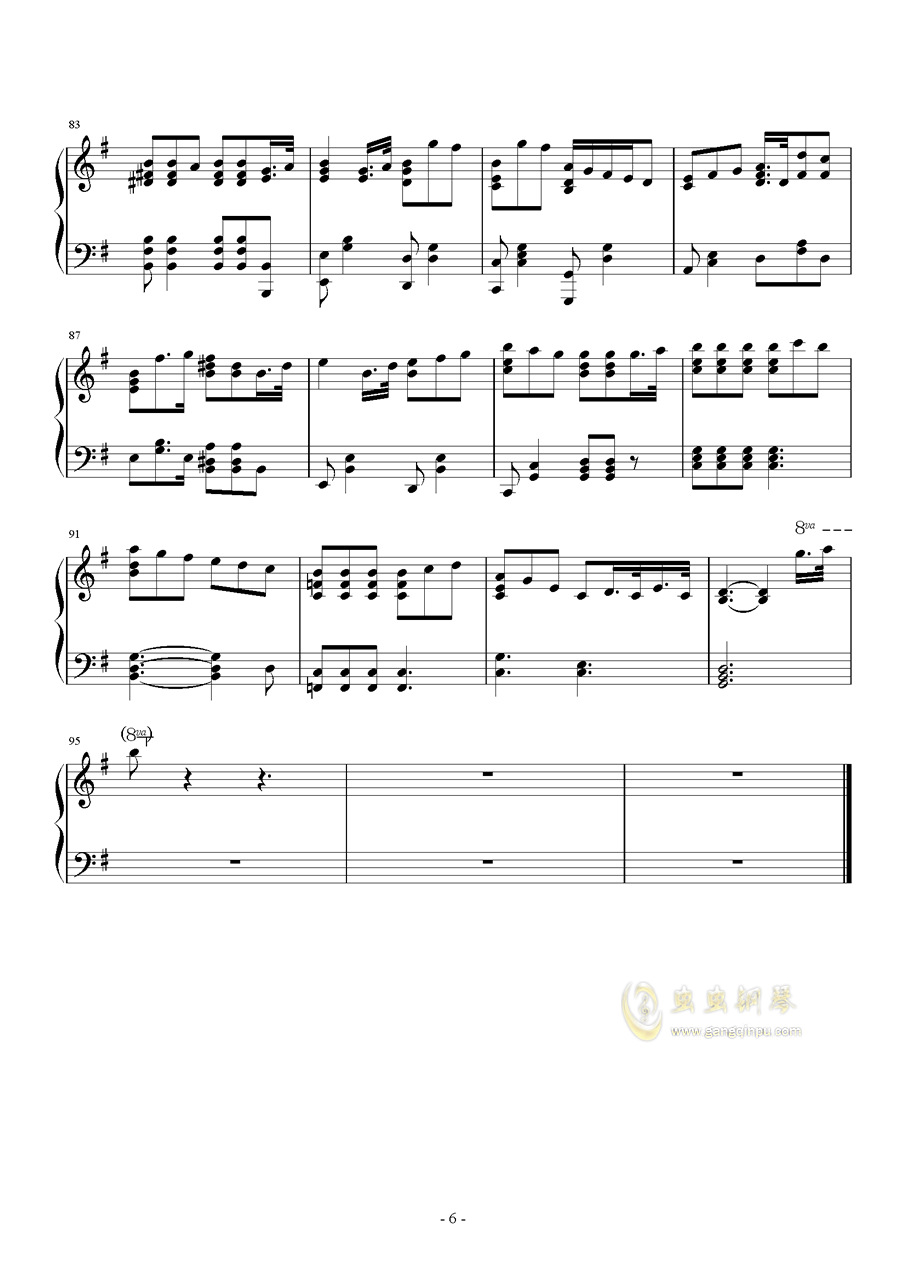 �U�L天的海潮钢琴谱 第6页