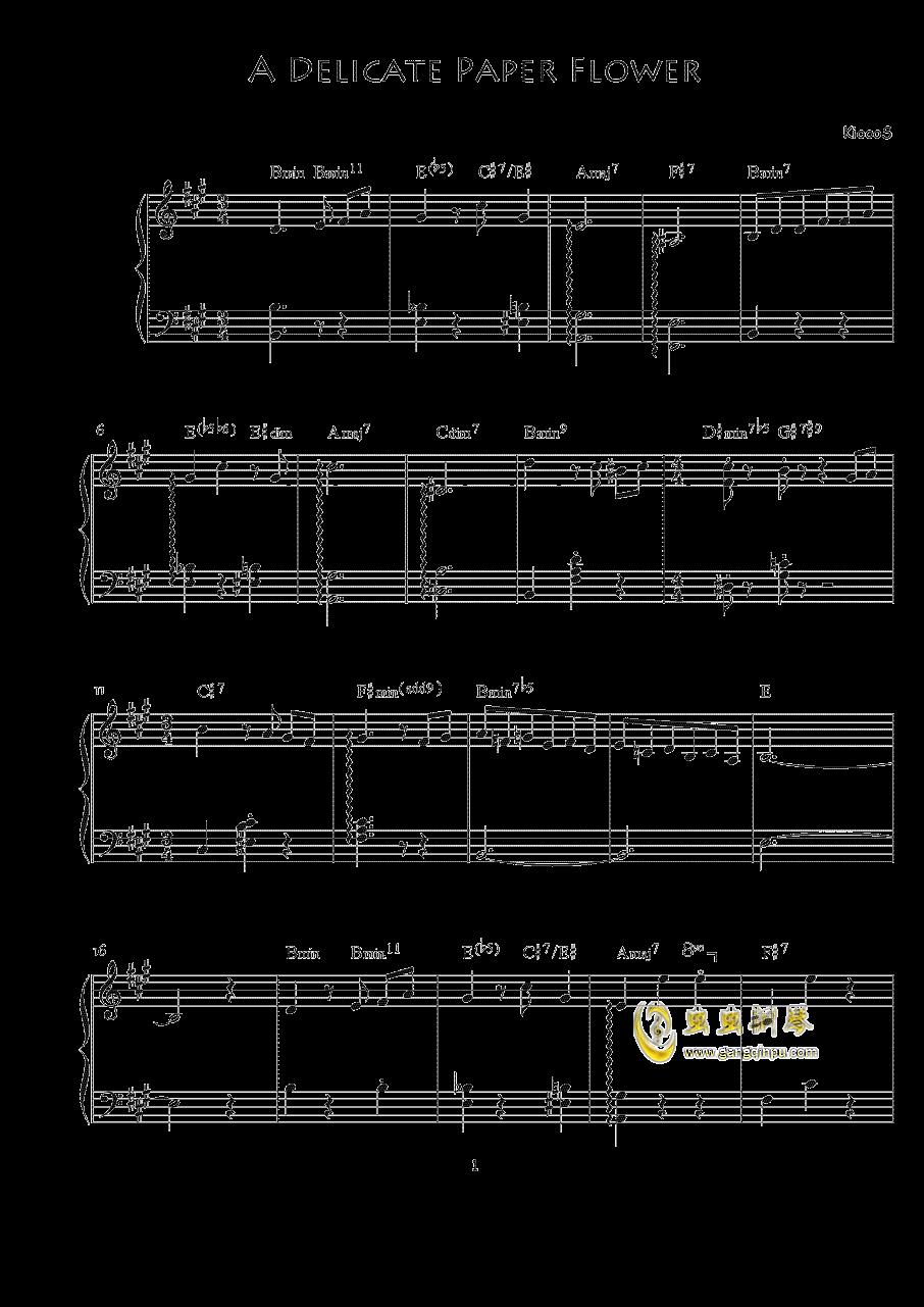 纸花易折钢琴谱 第1页