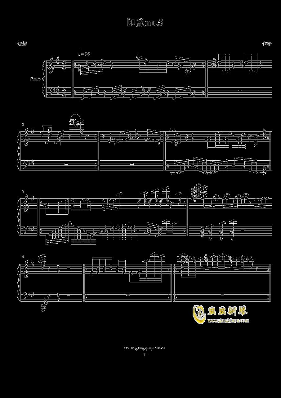 印象no.5钢琴谱 第1页
