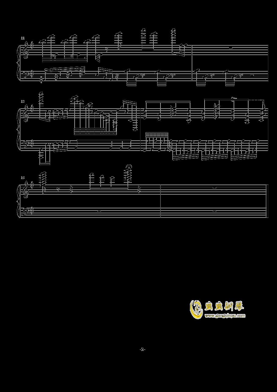 印象no.5钢琴谱 第2页