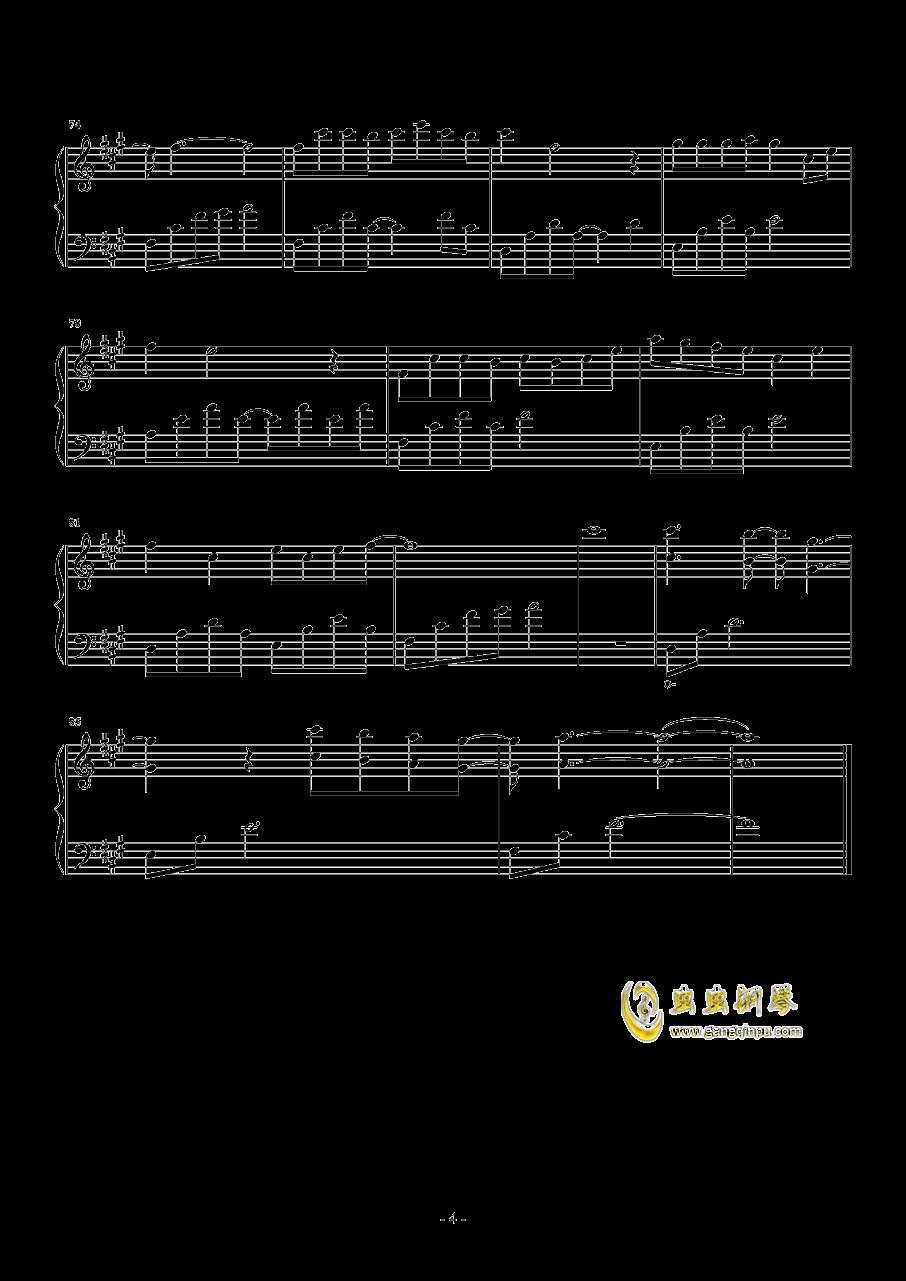 凉凉钢琴谱 第4页